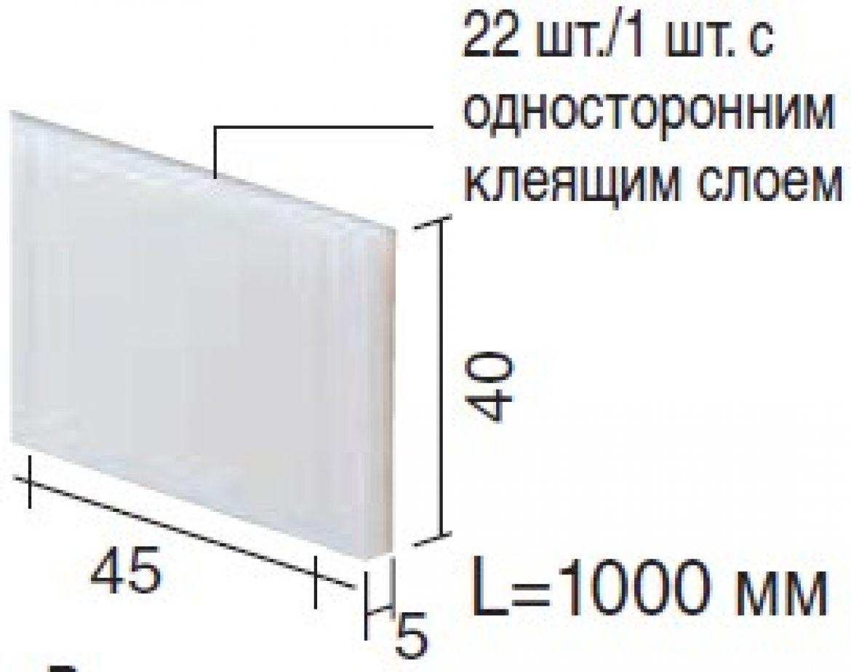 Спейсер 5мм